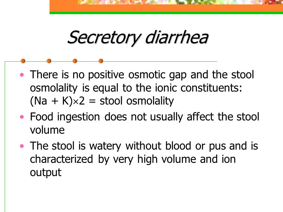 Secretory diarrhea