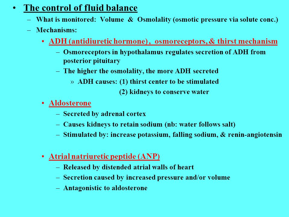 The control of fluid balance