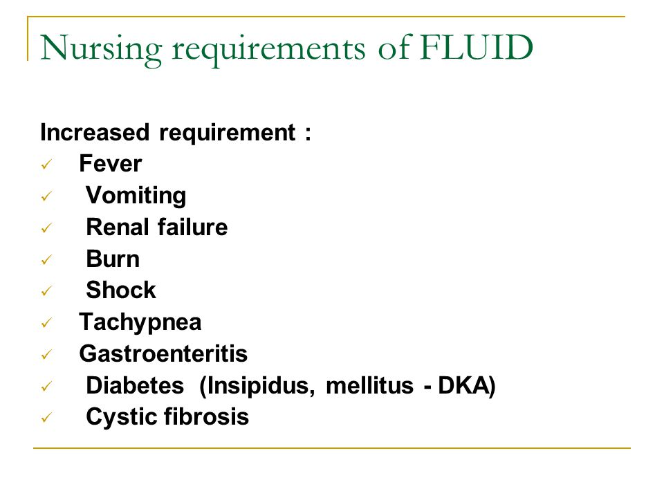 Nursing requirements of FLUID
