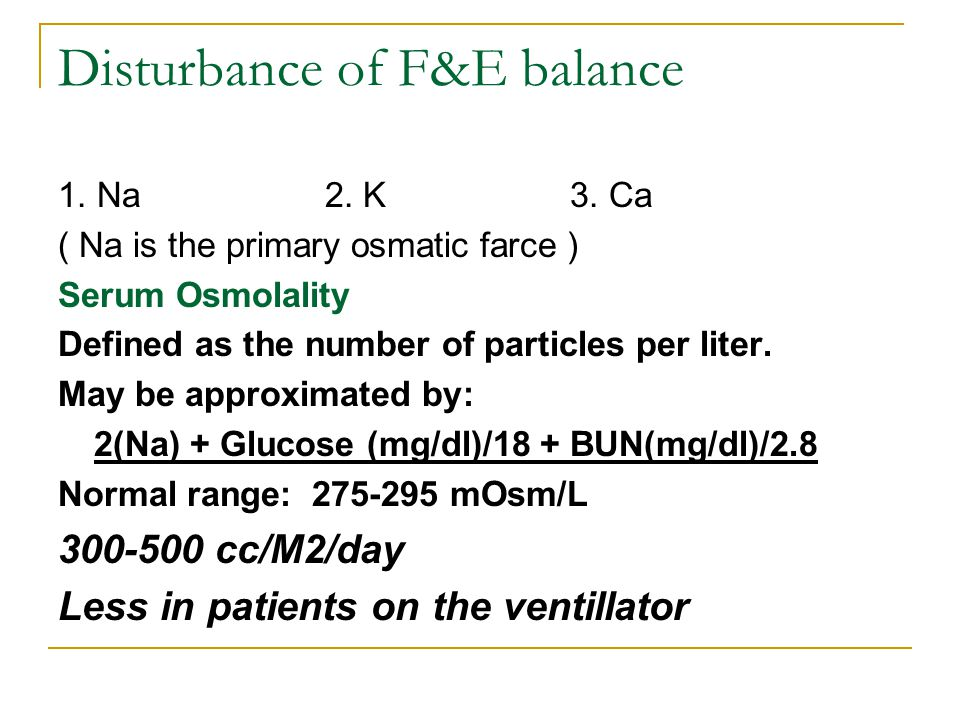 Disturbance of F&E balance