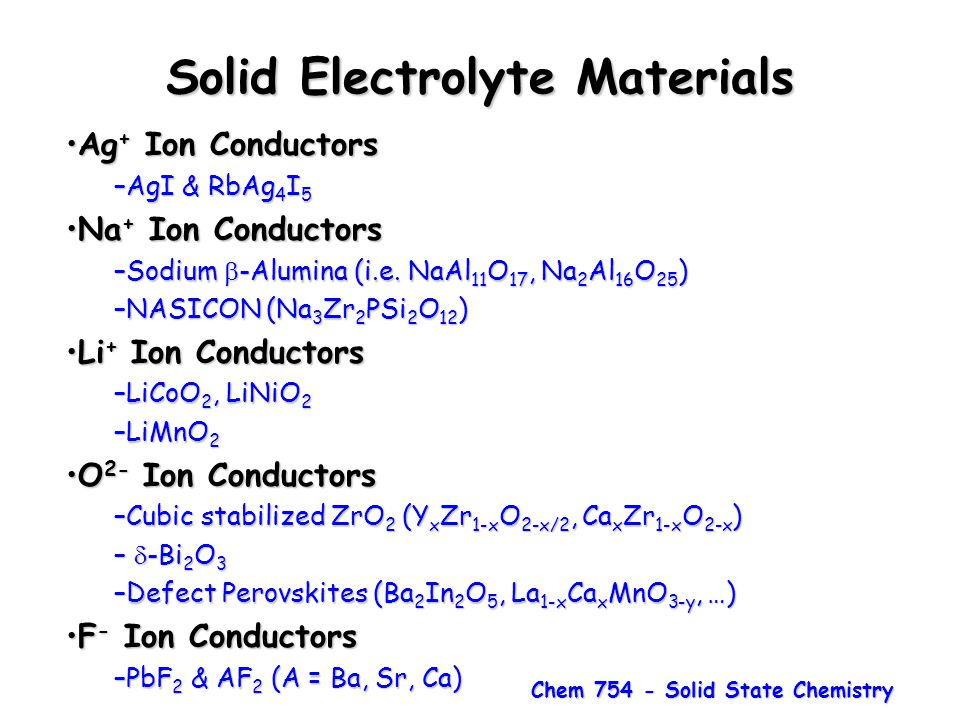 Solid Electrolyte Materials
