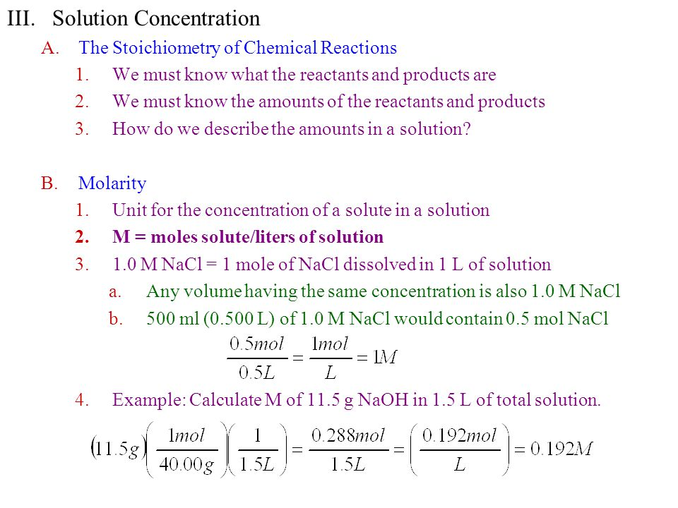 III. Solution Concentration