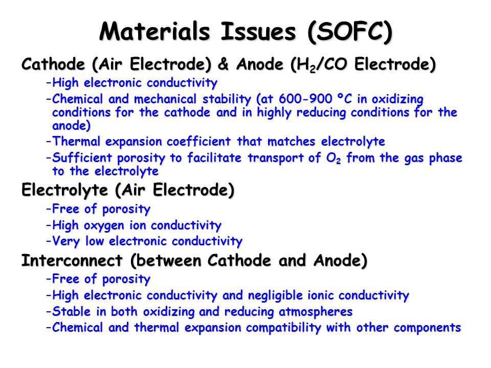 Materials Issues (SOFC)