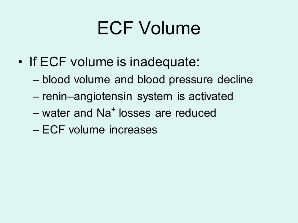ECF Volume If ECF volume is inadequate: