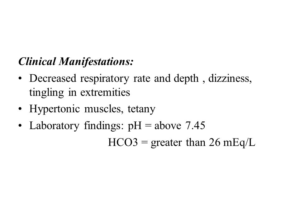 Clinical Manifestations: