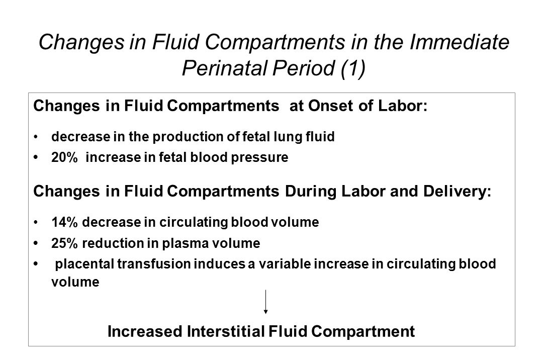Changes in Fluid Compartments in the Immediate Perinatal Period (1)