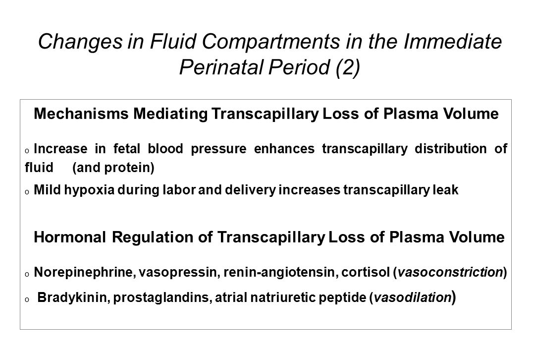 Changes in Fluid Compartments in the Immediate Perinatal Period (2)