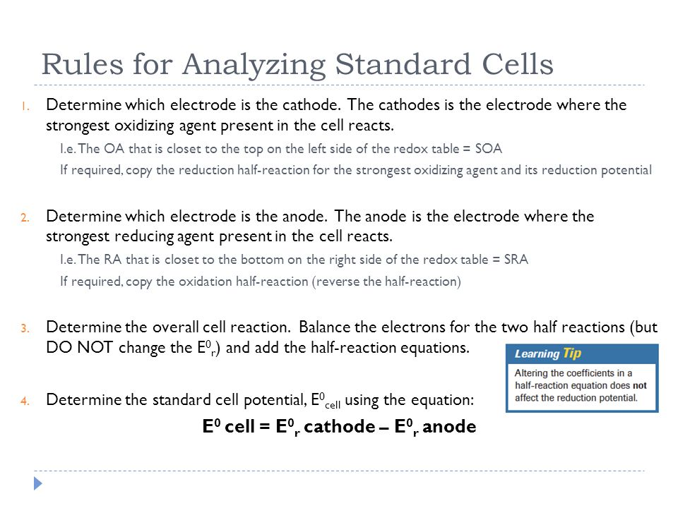 Rules for Analyzing Standard Cells