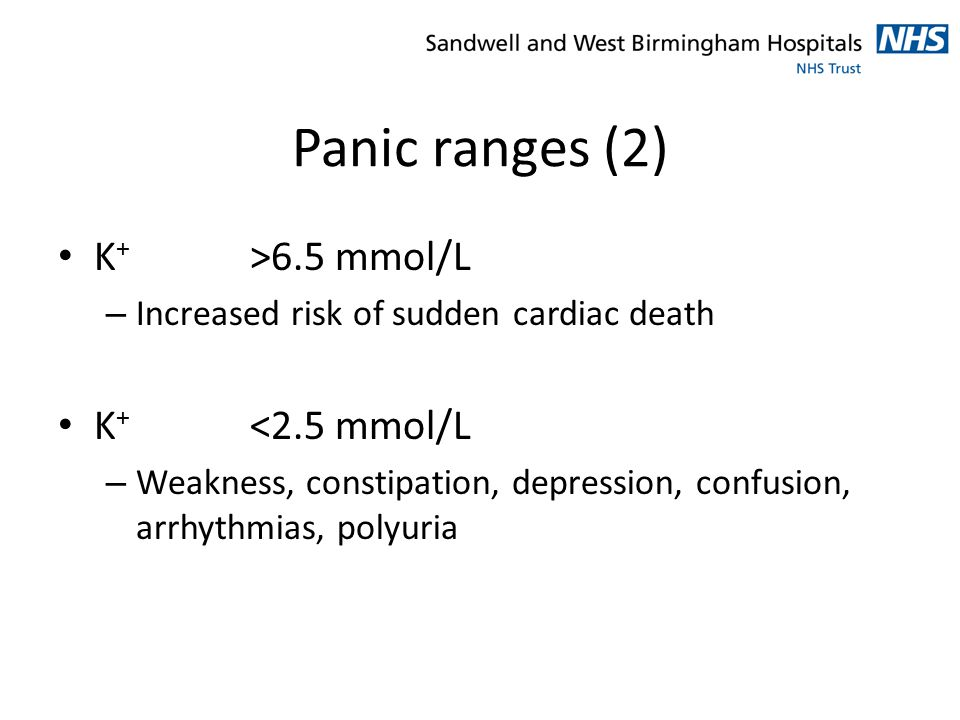 Panic ranges (2) K+ >6.5 mmol/L K+ <2.5 mmol/L