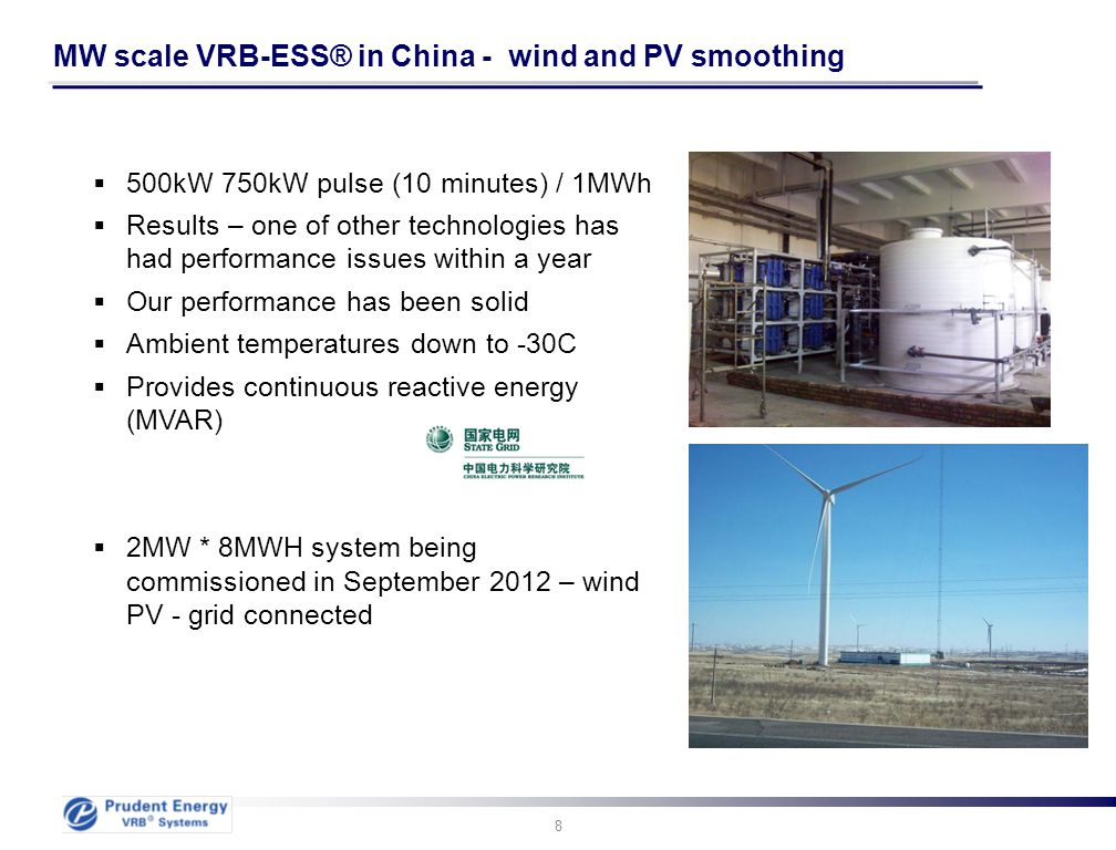 MW scale VRB-ESS® in China - wind and PV smoothing