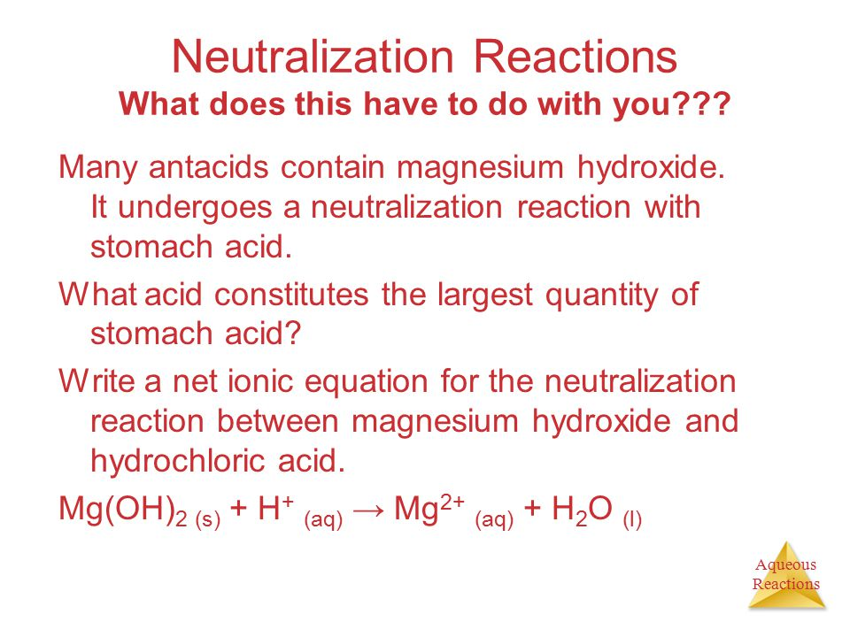 Neutralization Reactions What does this have to do with you