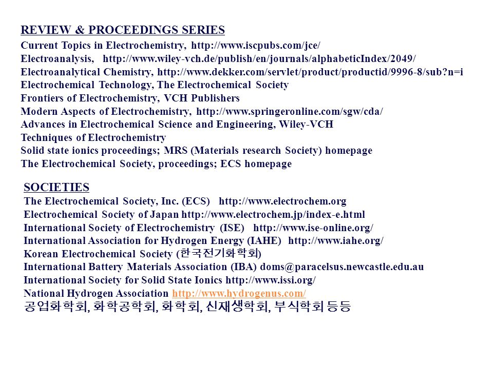 REVIEW & PROCEEDINGS SERIES
