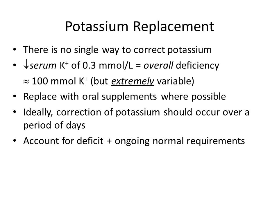 Potassium Replacement