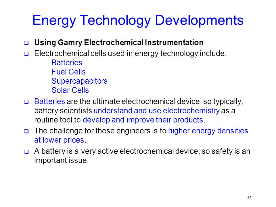 Energy Technology Developments