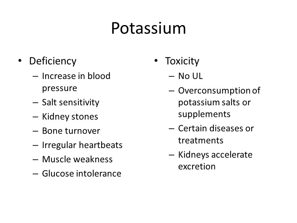 Potassium Deficiency Toxicity Increase in blood pressure