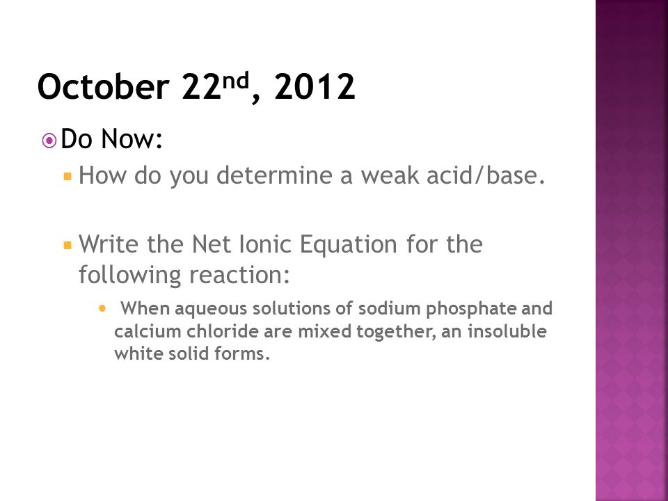October 22nd, 2012 Do Now: How do you determine a weak acid/base.