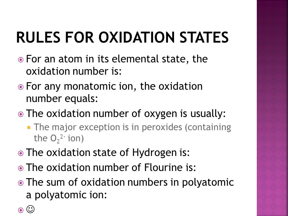 RULES FOR OXIDATION STATES