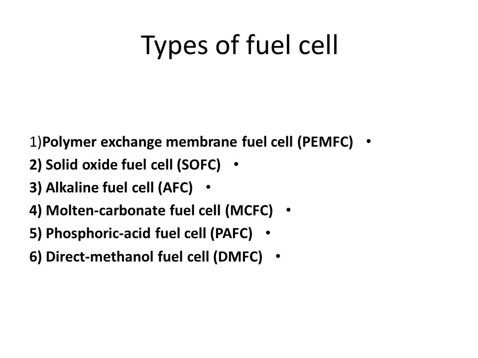 Types of fuel cell 1)Polymer exchange membrane fuel cell (PEMFC)