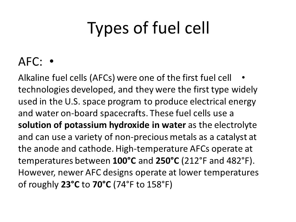Types of fuel cell AFC: