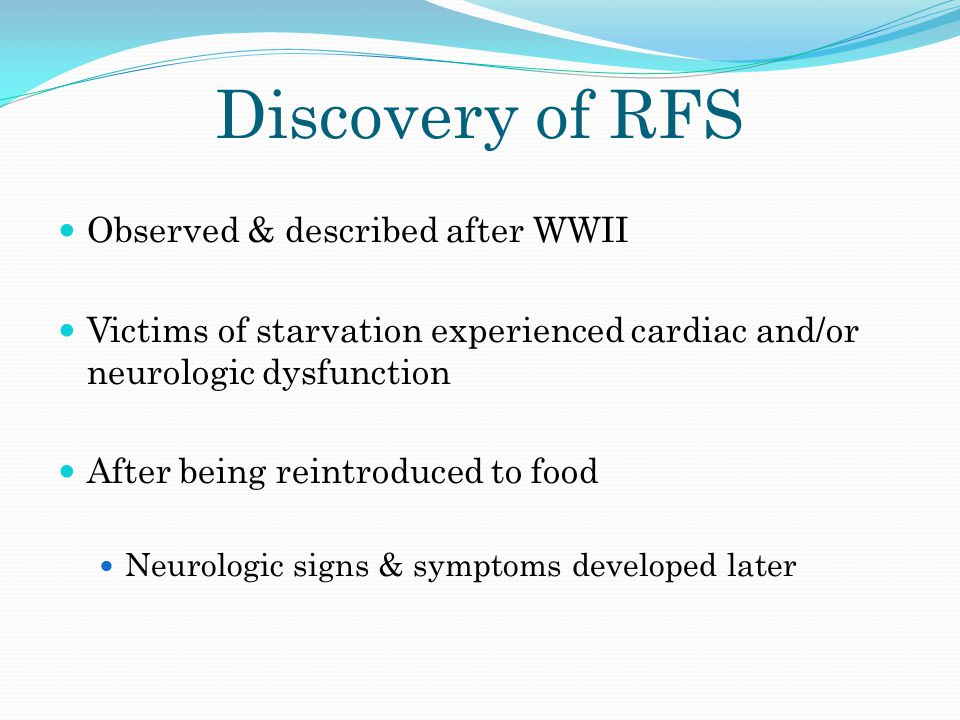 Discovery of RFS Observed & described after WWII