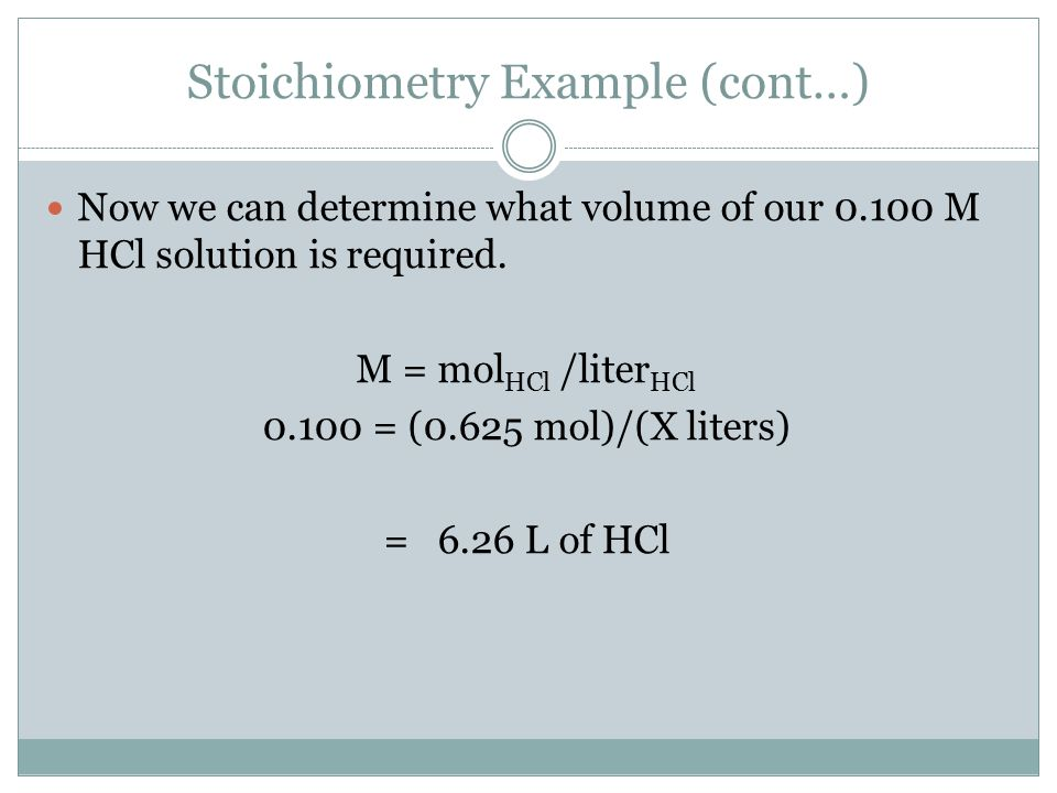 Stoichiometry Example (cont…)