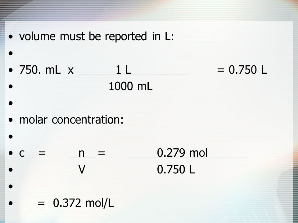 volume must be reported in L: