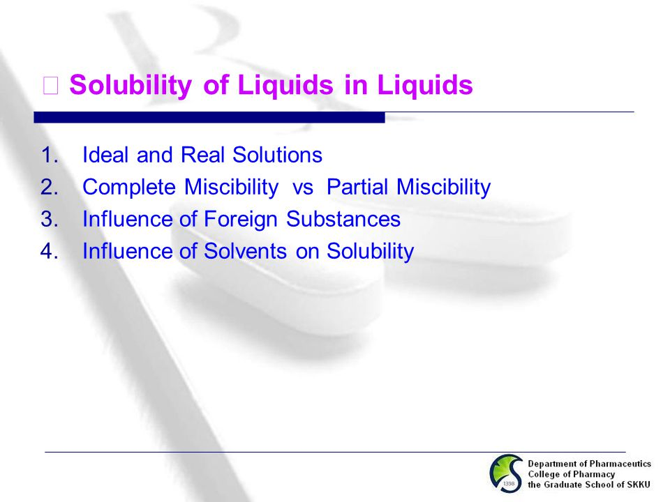 Ⅳ Solubility of Liquids in Liquids
