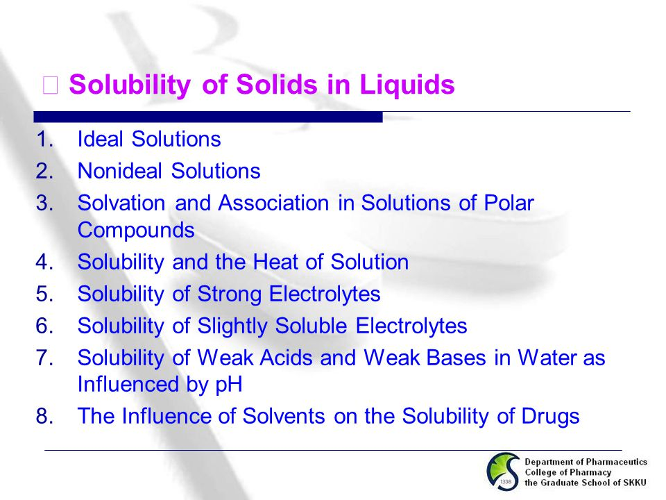 Ⅴ Solubility of Solids in Liquids