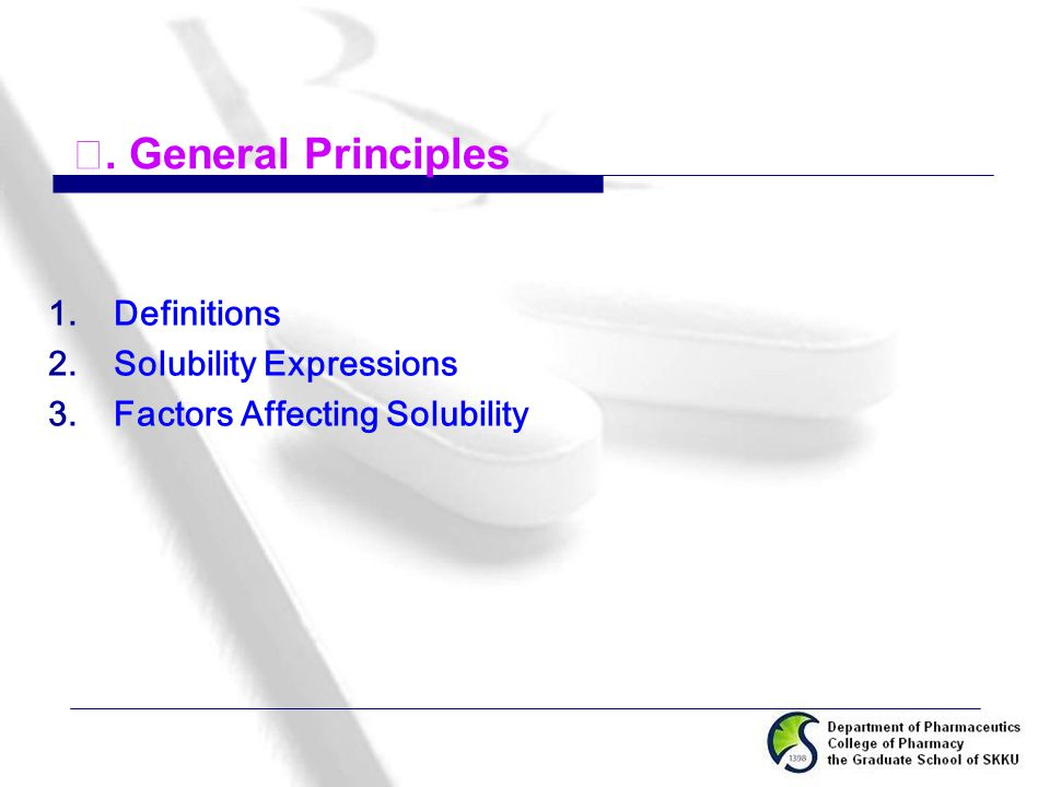 Ⅰ. General Principles Definitions Solubility Expressions