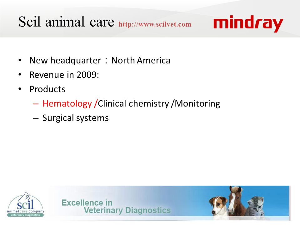 Scil animal care http://www.scilvet.com