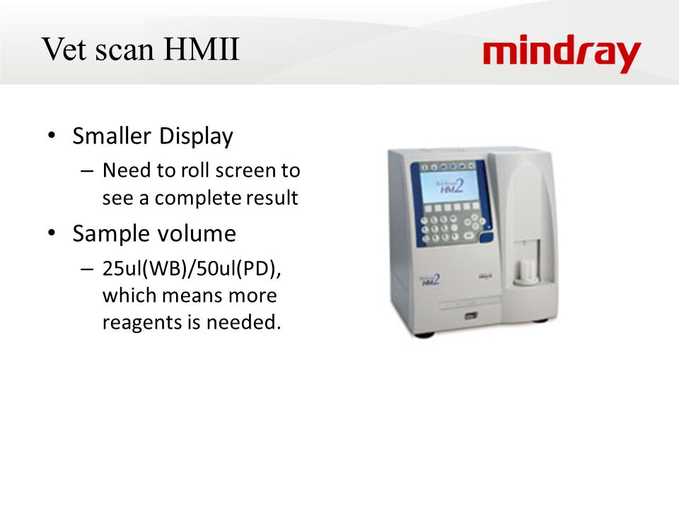 Vet scan HMII Smaller Display Sample volume