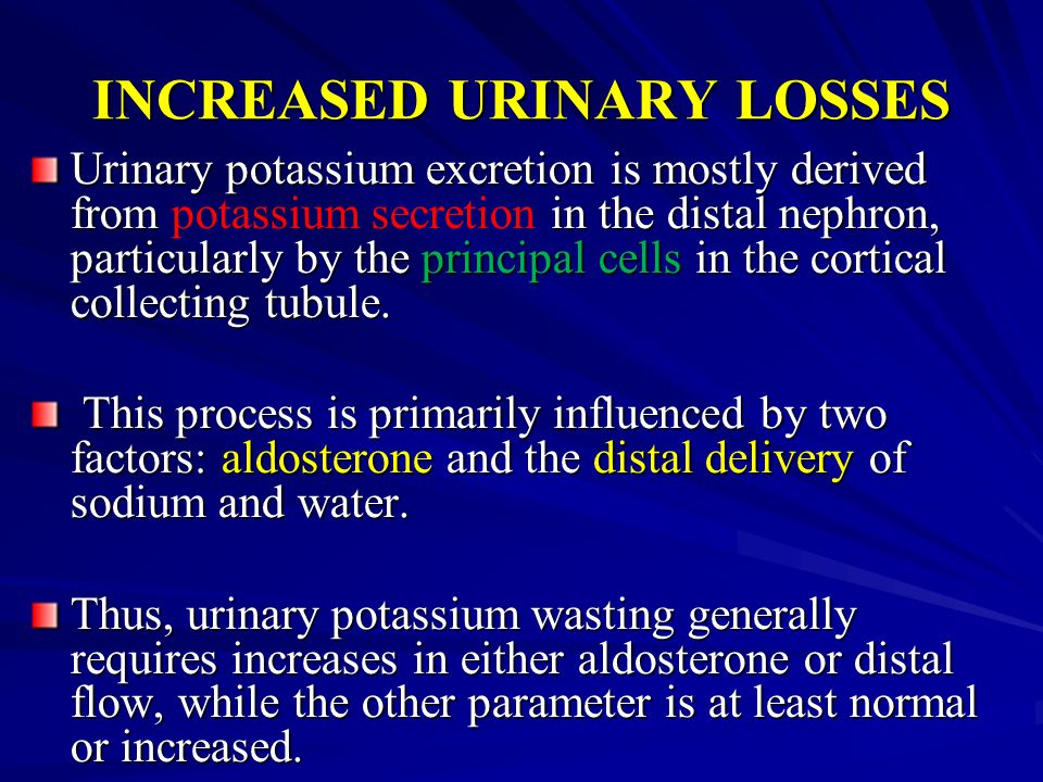 INCREASED URINARY LOSSES