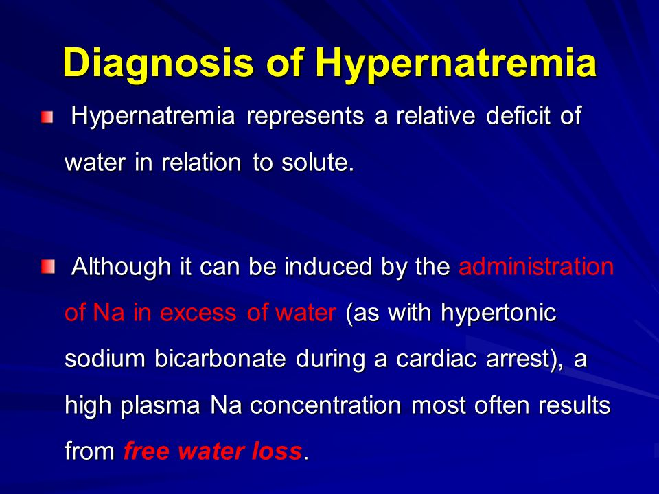 Diagnosis of Hypernatremia