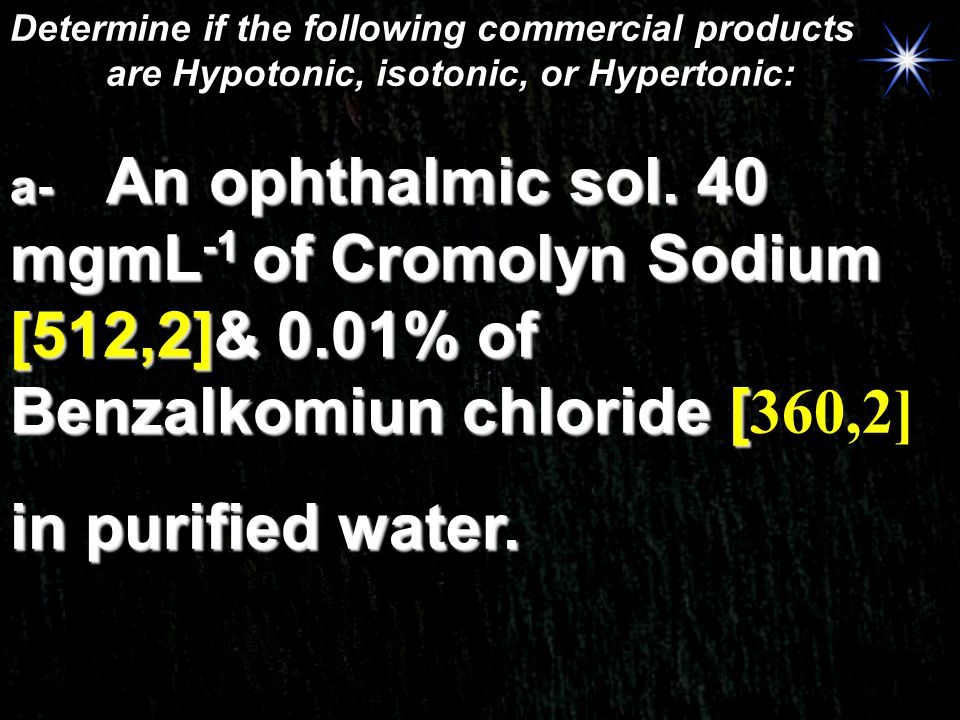 Determine if the following commercial products