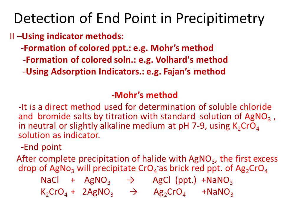 Detection of End Point in Precipitimetry
