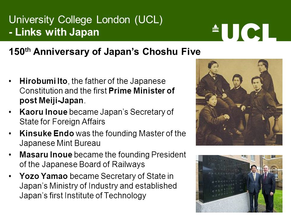 University College London (UCL) - Links with Japan
