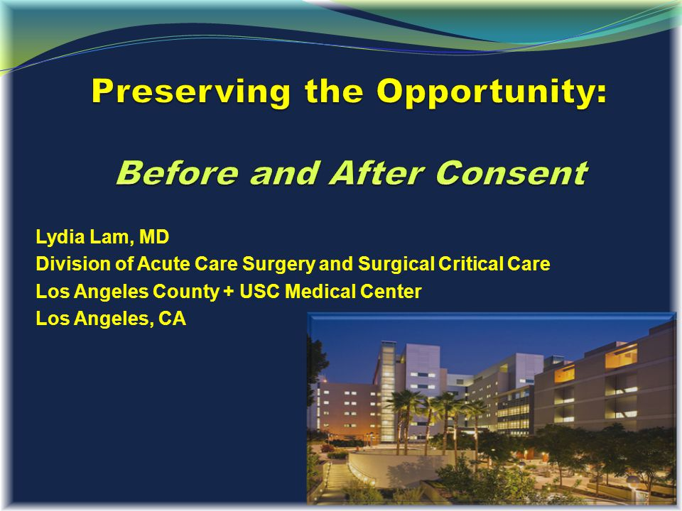 Preserving the Opportunity: Before and After Consent