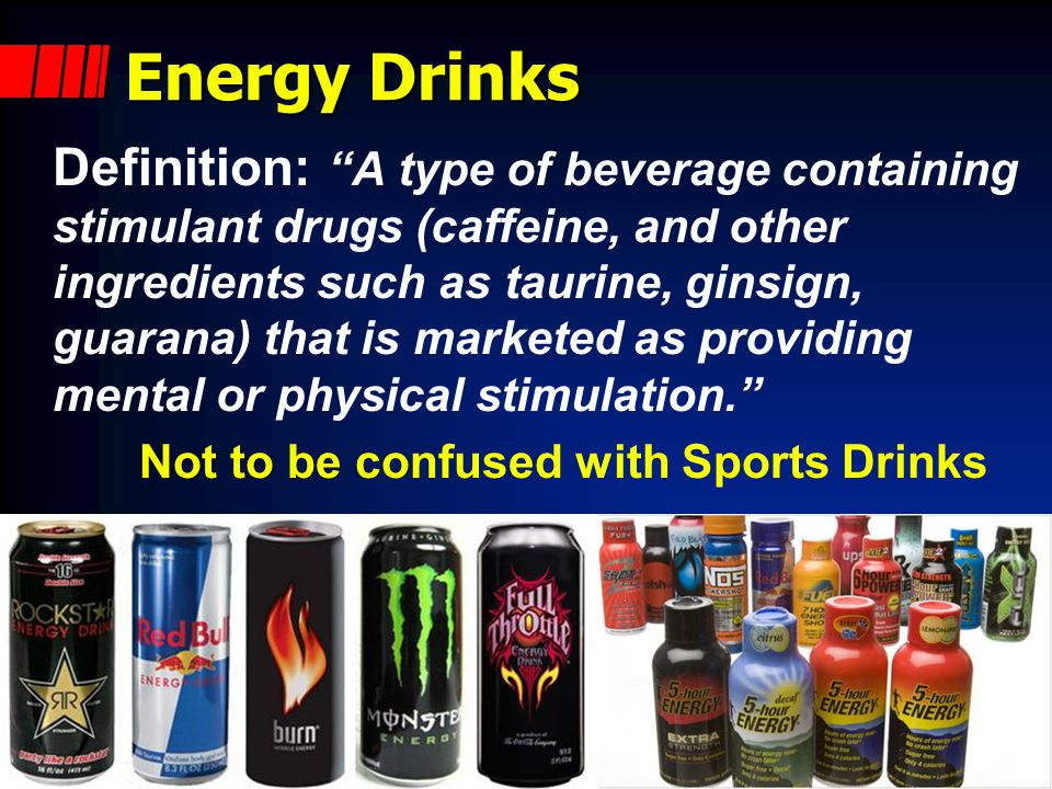 Not to be confused with Sports Drinks