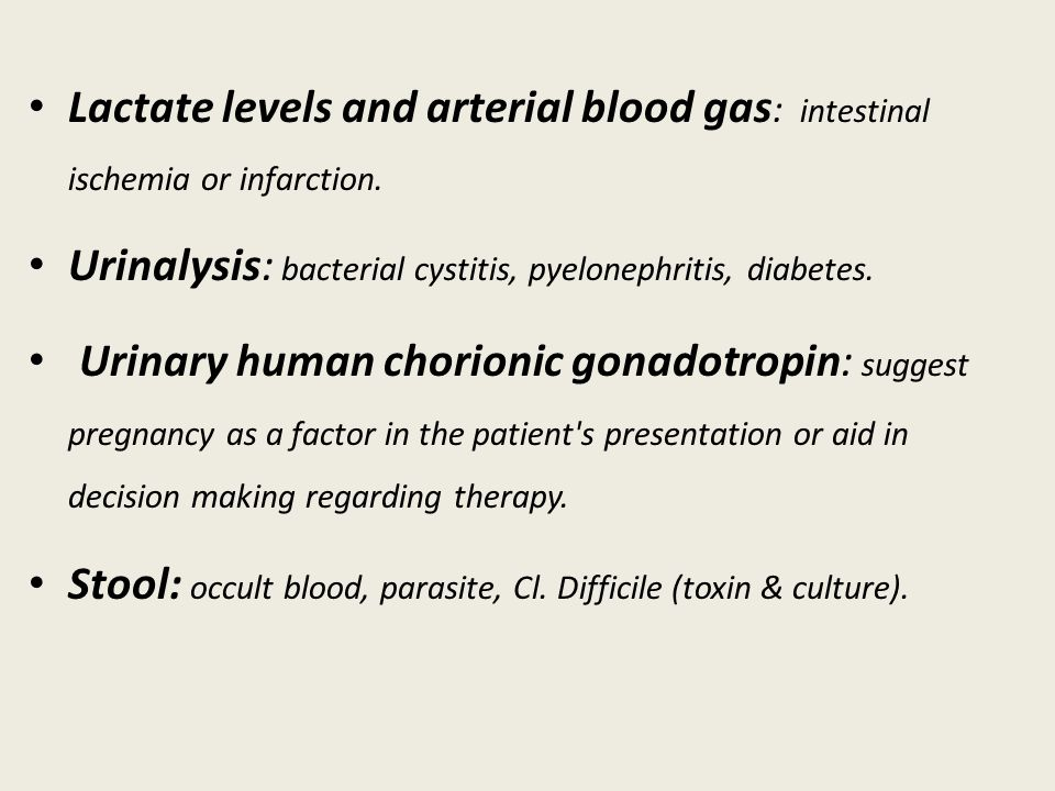 Lactate levels and arterial blood gas: intestinal ischemia or infarction.