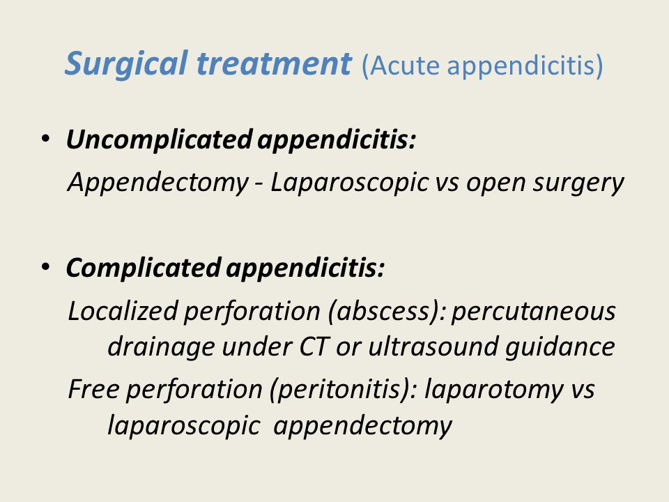 Surgical treatment (Acute appendicitis)