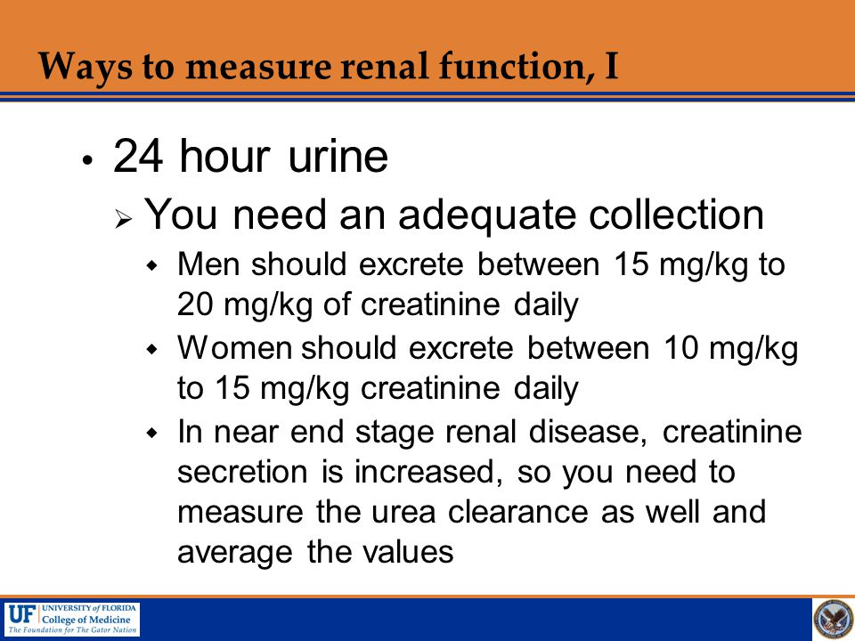 Ways to measure renal function, I
