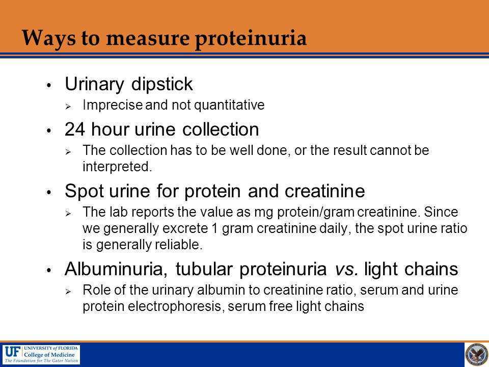Ways to measure proteinuria
