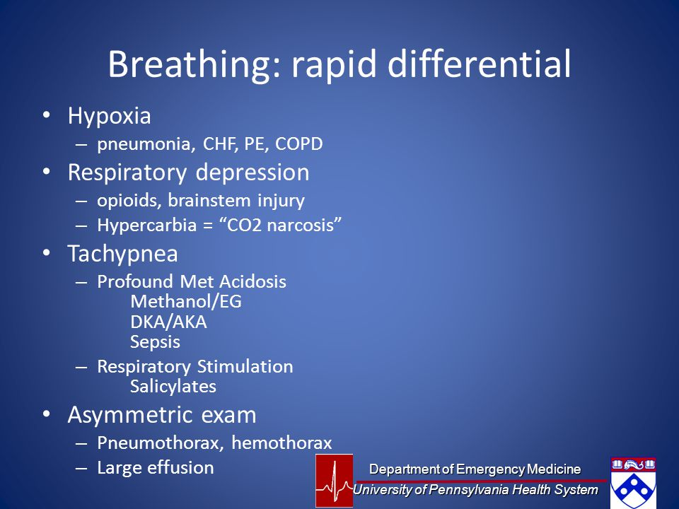 Breathing: rapid differential