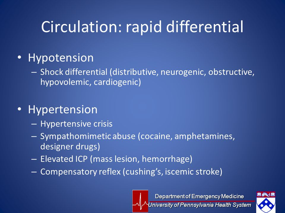 Circulation: rapid differential
