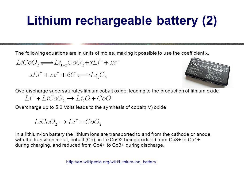 Lithium rechargeable battery (2)