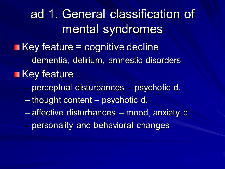ad 1. General classification of mental syndromes