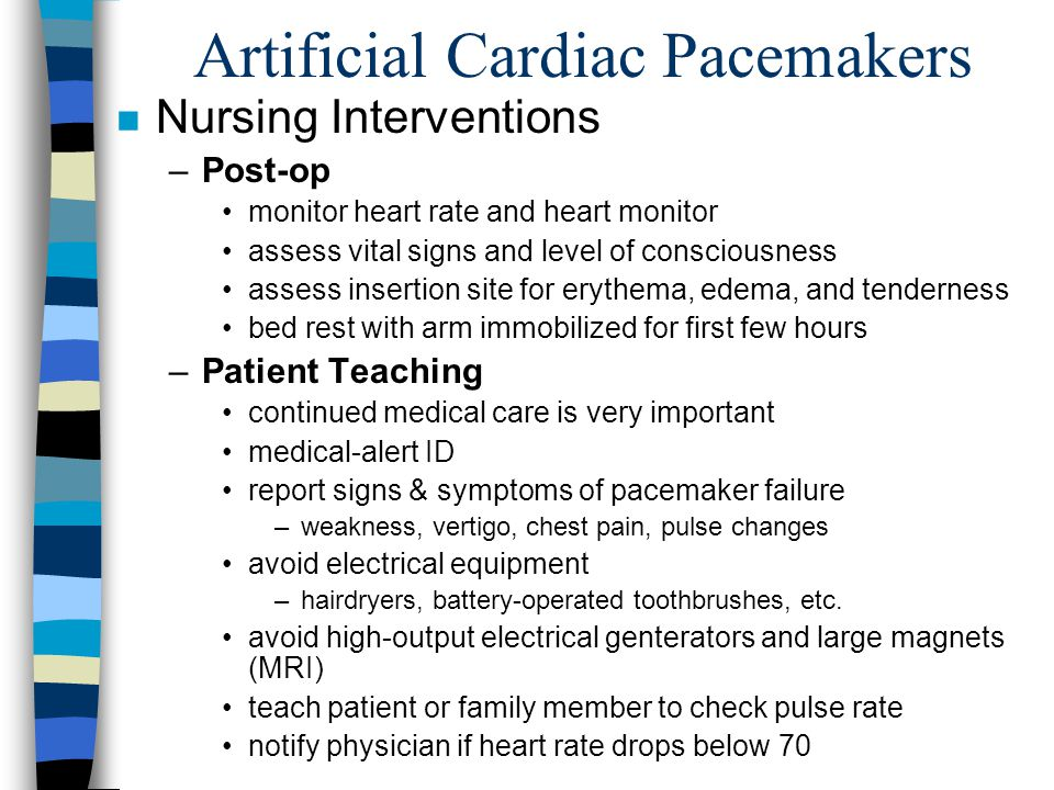 Artificial Cardiac Pacemakers