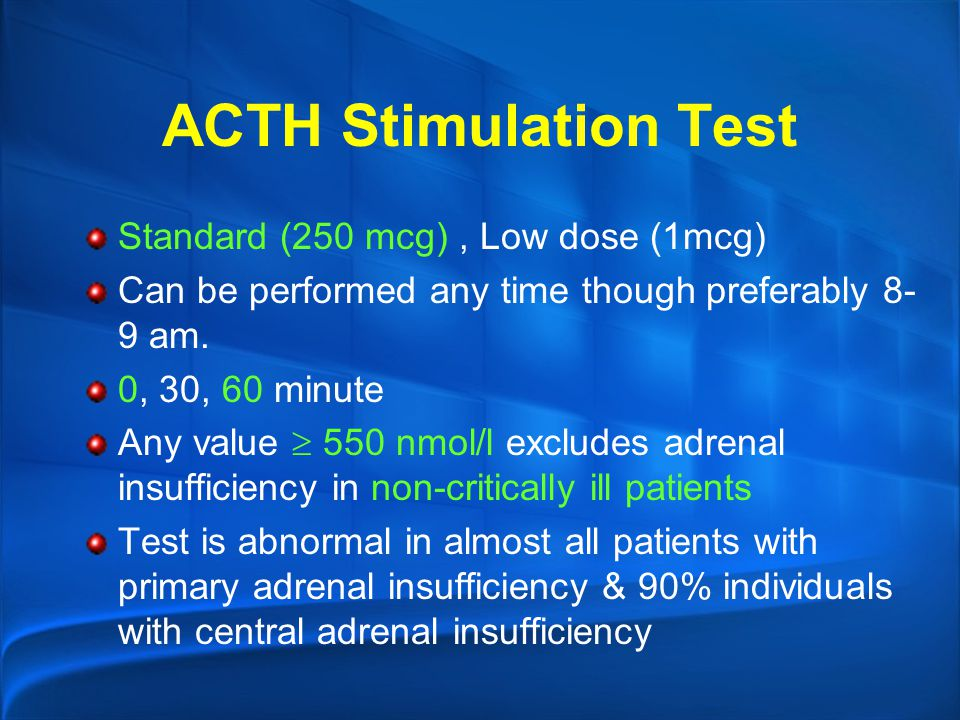 ACTH Stimulation Test Standard (250 mcg) , Low dose (1mcg)