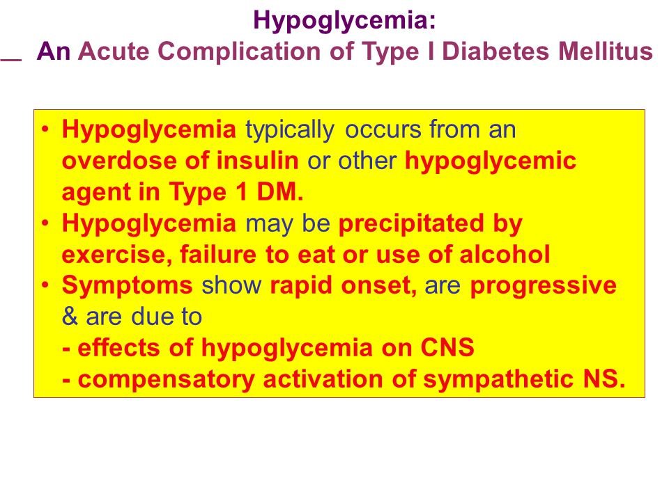 An Acute Complication of Type I Diabetes Mellitus