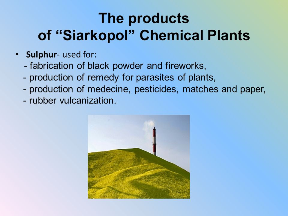 The products of Siarkopol Chemical Plants